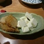 60617202 - いぶりがっこクリームチーズ