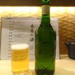 日本酒庵 吟の邑  - ハートランド瓶ビール