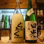 日本酒庵 吟の邑  - どぶろく&田光(たびか)・日本酒飲み放題
