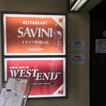 サヴィニ -