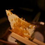 6062903 - からすみチーズ