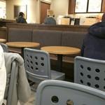 スターバックス・コーヒー イオンナゴヤドーム前店 -