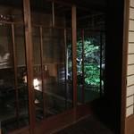 60631481 - 内観(中庭)