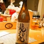 トラットリア・アルモ - タクシーを待っている間にサービスで呑まして頂いた日本酒「龍神丸」