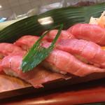 湊寿司 - 中トロ