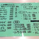 60634587 - お食事