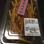 60635998 - 塩花火は1パック350円とリーズナブル☆。.:*・゜