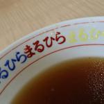 ラーメン まるひら - ラーメン まるひら(北海道釧路市浦見)ラーメン 醤油