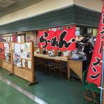 60639370 - らーめん工房 魚一(うおっち)(北海道釧路市幸町 釧路丹頂市場内)外観