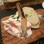 ド・マーレ湘南 - タラモサラダはボリュームがあって味も良く、お得!すぐに出てくるし、