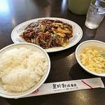 萬珍軒 - 回鍋肉片定食