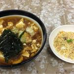 レストラン大手門 - 豆腐ラーメン+半チャーハン