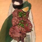 炭火 酒蔵 喜多 - 厚切り牛タンの炙り焼き