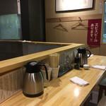 本町製麺所 阿倍野卸売工場 中華そば工房 - カウンター角〜(^。、^)b
