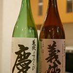 日本酒処 華雅 -
