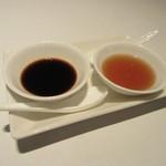 カントニーズ 燕 ケン タカセ - 添えられた「黒酢・赤酢」