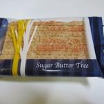 シュガーバターの木 - シュガーバターサンドの木は4個。