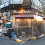 びすとろ UOKIN - お店の外観 ここのはなれで食事をいただきます