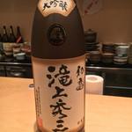ぎをん 遠藤 - 純米大吟醸 滝上秀三