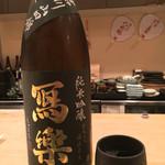 ぎをん 遠藤 - 冷酒追加!