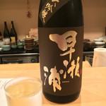 ぎをん 遠藤 - でもここでは日本酒を味わうべし!