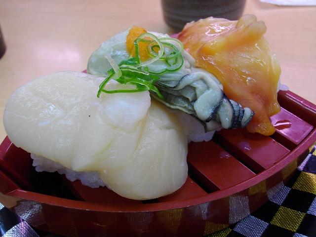 廻る寿し 祭り 沖浜店