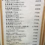 60654208 - コーヒーメニュー
