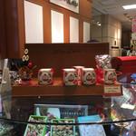 モンロワール - 大好きなモンロワールのチョコレートが、そごう本館地下1Fの阪神電車からの入り口近くに入ってた☆彡 そごう神戸店の阪急、阪神側への譲渡が公表されたって聞いたけど、お店無くなっちゃうのかな〜(^^ゞ
