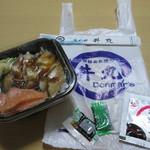 丼丸 - 買ったモノ(お吸い物付)