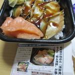 丼丸 - 穴子丼+サーモントッピング