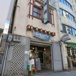 コーヒー専門店 ライオン - 外観☆