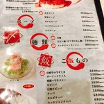 LAMP - お肉以外も充実menuでした