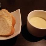 吟 - スープとパン
