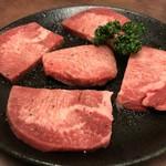 焼肉 エスカーラ - 上タン塩