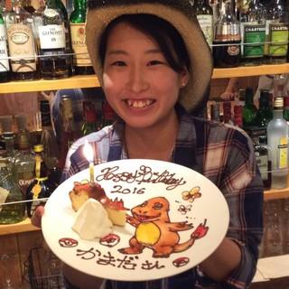 お誕生日・お祝いはハックルベリィ☆MessagePlate☆
