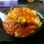 60662426 - 味噌麻婆麺 野菜麻婆増し
