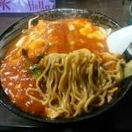 60662430 - 味噌麻婆麺の麺