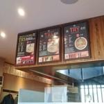 大島 - TRYの味噌部門で3連覇