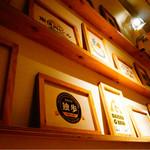 クラフトビアハウスモルト - 店内にはクラフトビアメーカーのパネルがたくさん