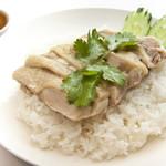 タイのチキンライス「カオ・マン・ガイ」