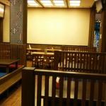 遠州製麺所 -