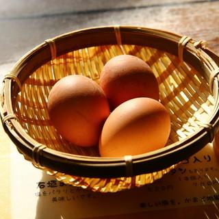 かまど茶屋 - 料理写真:70円『温泉ピータン(たまご)1個』2016年12月吉日