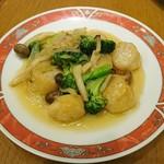 京華園 - ほたて貝の炒め