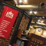 サッポロビール園 ジンギスカンホール - サッポロビール園 ジンギスカンホール(北海道札幌市東区北七条東)店内