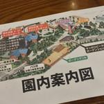 サッポロビール園 ジンギスカンホール - サッポロビール園 ジンギスカンホール(北海道札幌市東区北七条東)案内図
