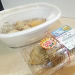 オリジン弁当 - 若鶏の唐揚げ225円