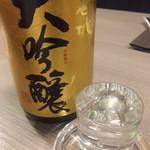 kanzenkoshitsutohonkakuwashokuouka -