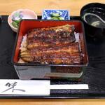 60677381 - 鰻重 菊(堅焼き)
