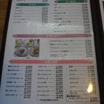 レストラン泉屋 本店 -