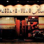 Pasta e Vino Kei - 外観/(2016年12月)